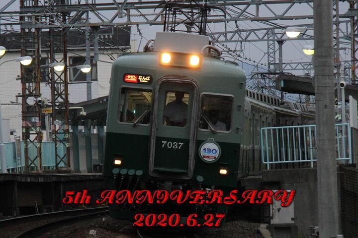 r02-06-27 公開5周年