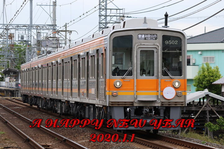r02-01-01 謹賀新年