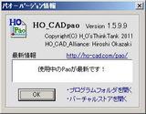 hoc1599