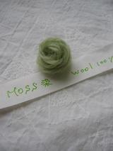 Moss染♪