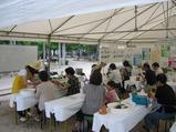 フラワーフェスティバルin西宮 2010〜11〜