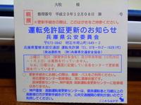 conv0006
