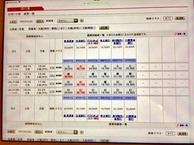 8DD14EE9-6AEE-41E9-9ED2-4CB82F9A4BF5
