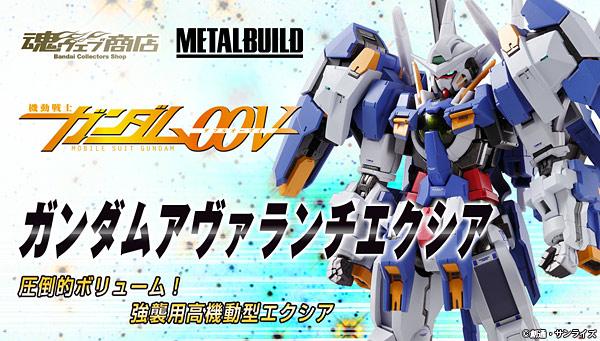 bnr_MB_GundamAE_B01_fix