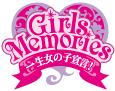 Girls Memoriesロゴ
