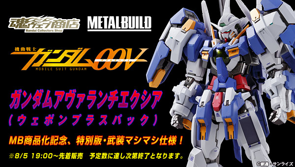 bnr_MB_GundamAE-WPP_B01_fix
