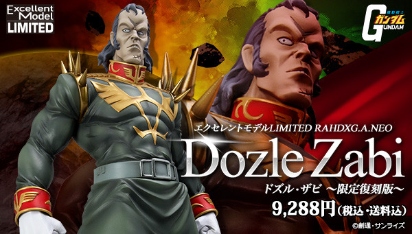 dozele_600x341