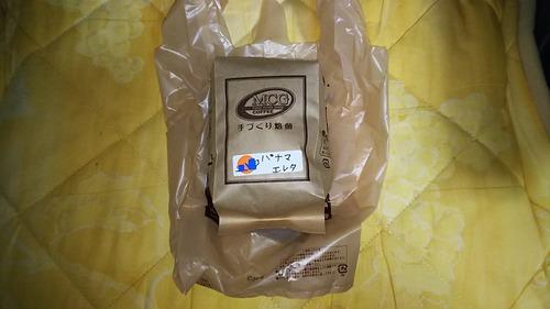 コーヒー豆(パナマ)