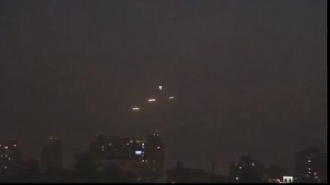 UFO in chili