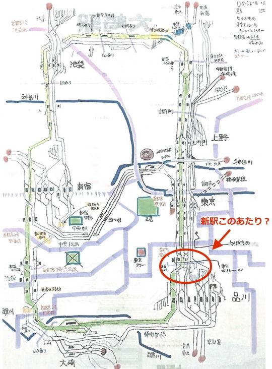 プラレール山手線 MAP