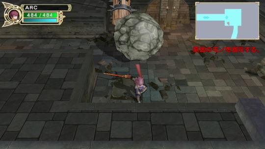 FANTASY HERO ゲームSS02