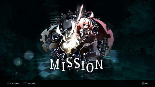DEEMO PACK IMAGE 02