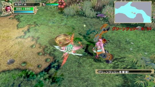 FANTASY HERO ゲームSS01
