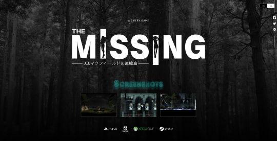 The MISSING ティザーサイト