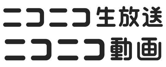 ニコニコ生放送ロゴ