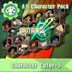 追加キャラクターカラーおまとめパック