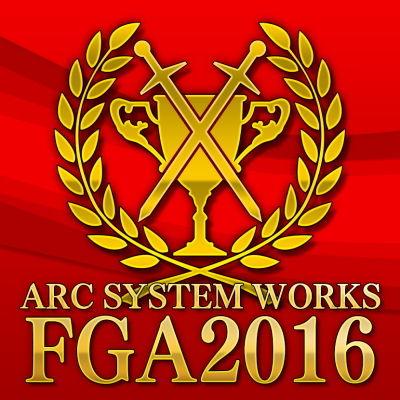 FGA2016 アイコン
