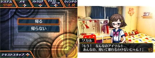 占い盤ゲームスクリーンショット2
