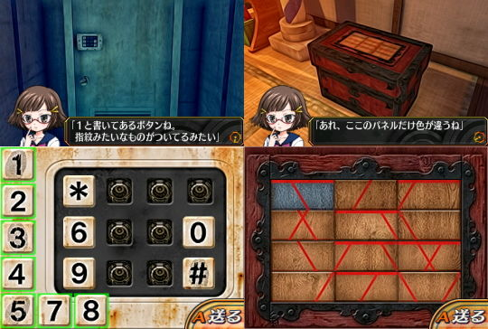 占い盤ゲームスクリーンショット5