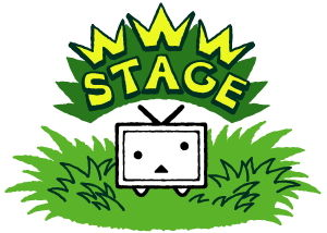 ステージ wwwSTAGE