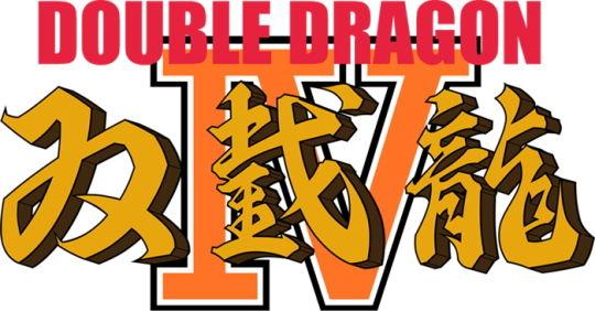 ダブルドラゴン4 タイトルロゴ
