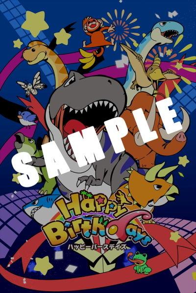 Happy Birthdays 特典 イオン