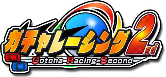 ガチャレーシング2nd タイトルロゴ