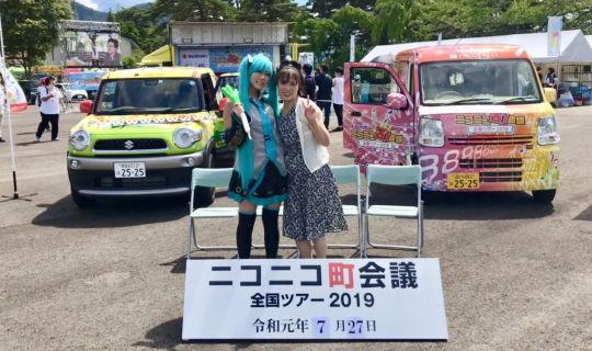 秋田町会議05