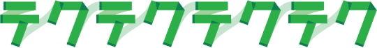 テクテクテクテク ロゴ