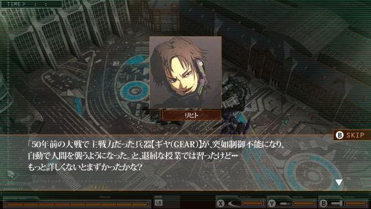 ダマスカスギヤ 東京始戦 HD Edition 画像3