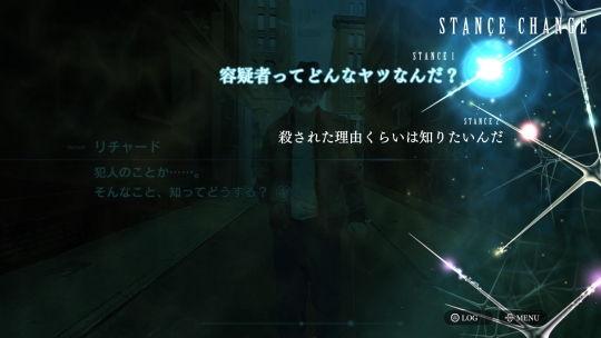 ダイダロス新情報3