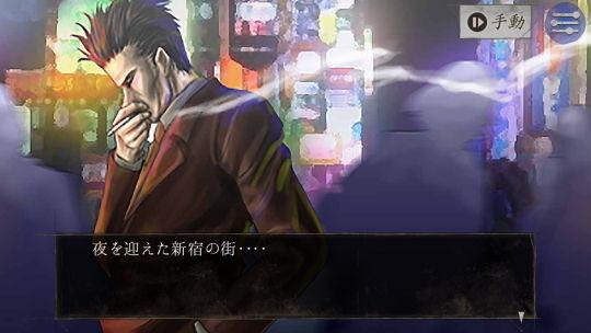 探偵 神宮寺三郎 Oldies ゲーム画面01