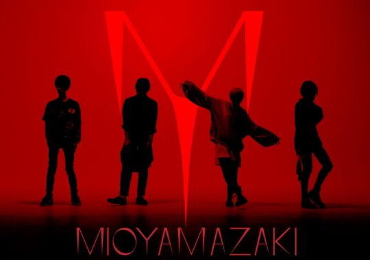 ミオヤマザキ