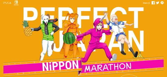 ニッポンマラソン 公式サイト