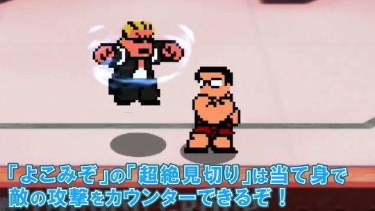 乱闘行進曲マッハ_PV