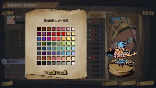 MO_カスタマイズ画面2