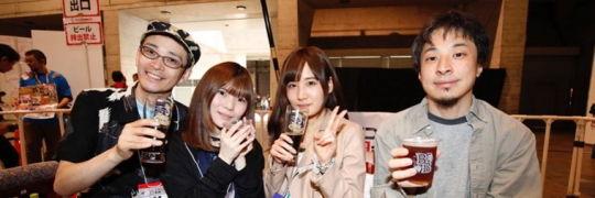 超ZUNビール