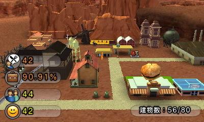 トレインクリエイター3D ゲーム画像05