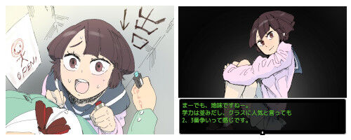 妄想受肉バーチューバー02