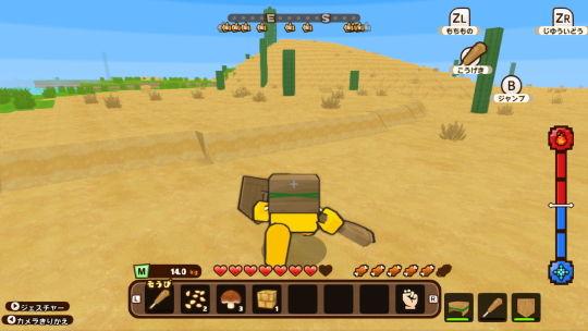 キューブクリエイターX 新ワールド 砂漠