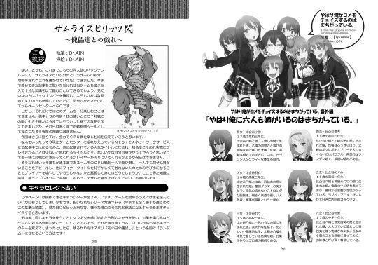 gejinshi07_hf_sample04