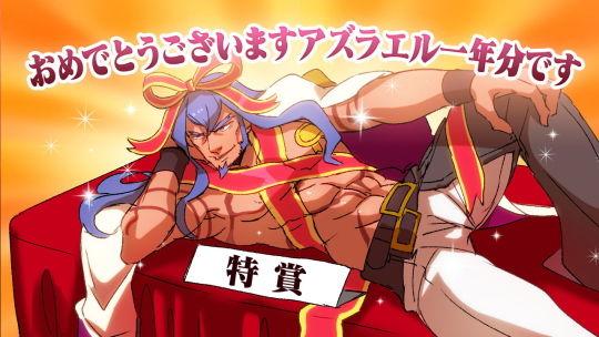 ぶるらじQ第11回02