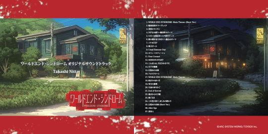 WESオリジナルサウンドトラック