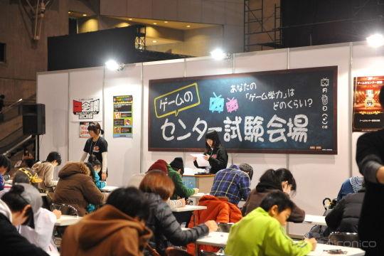 闘会議 センター試験 Blog