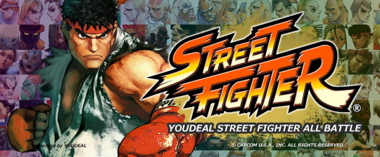 YOUDEAL STREET FIGHTER ALLBATTLE バナー