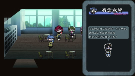 祈念寫眞_ゲーム画面1