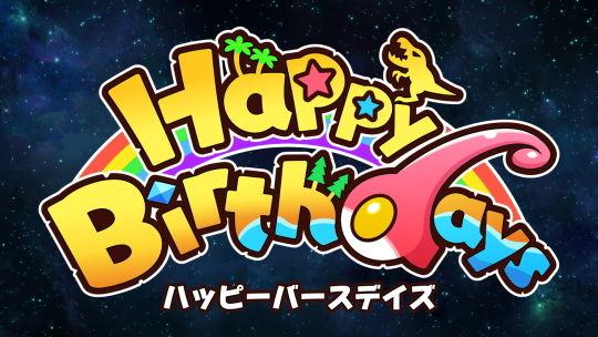 Happy Birthdays タイトルロゴ