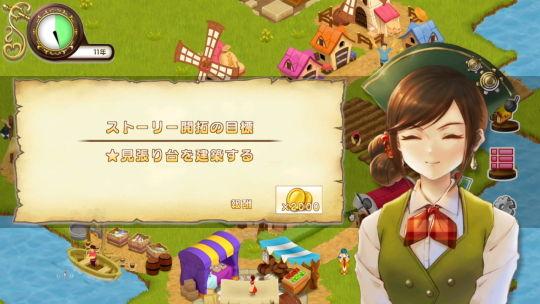 新大開拓時代 ゲーム画像04