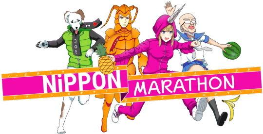 ニッポンマラソン メインイメージ