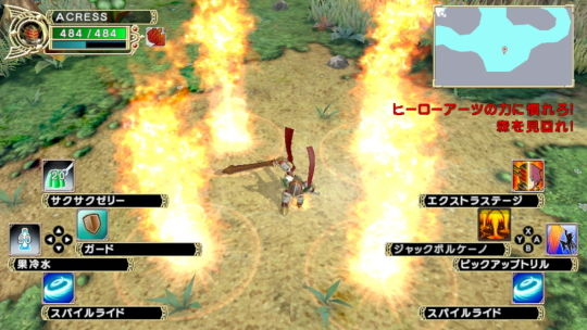 FANTASY HERO ゲーム画面